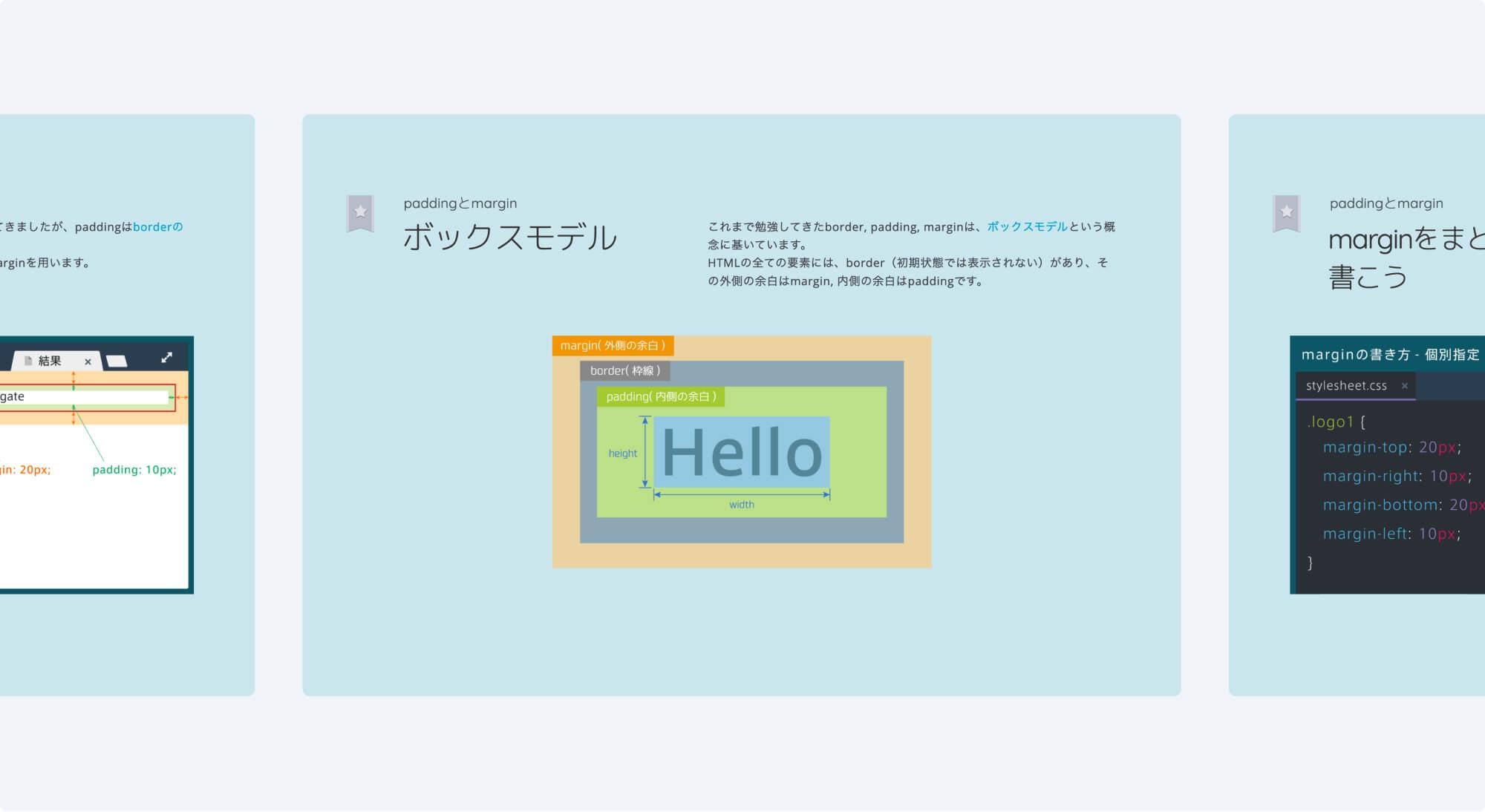 https://d2aj9sy12tbpym.cloudfront.net/javascripts/dist/assets/slide_image_jp-fe8d53e1a8a892cd55002e6eed6c757e.jpg