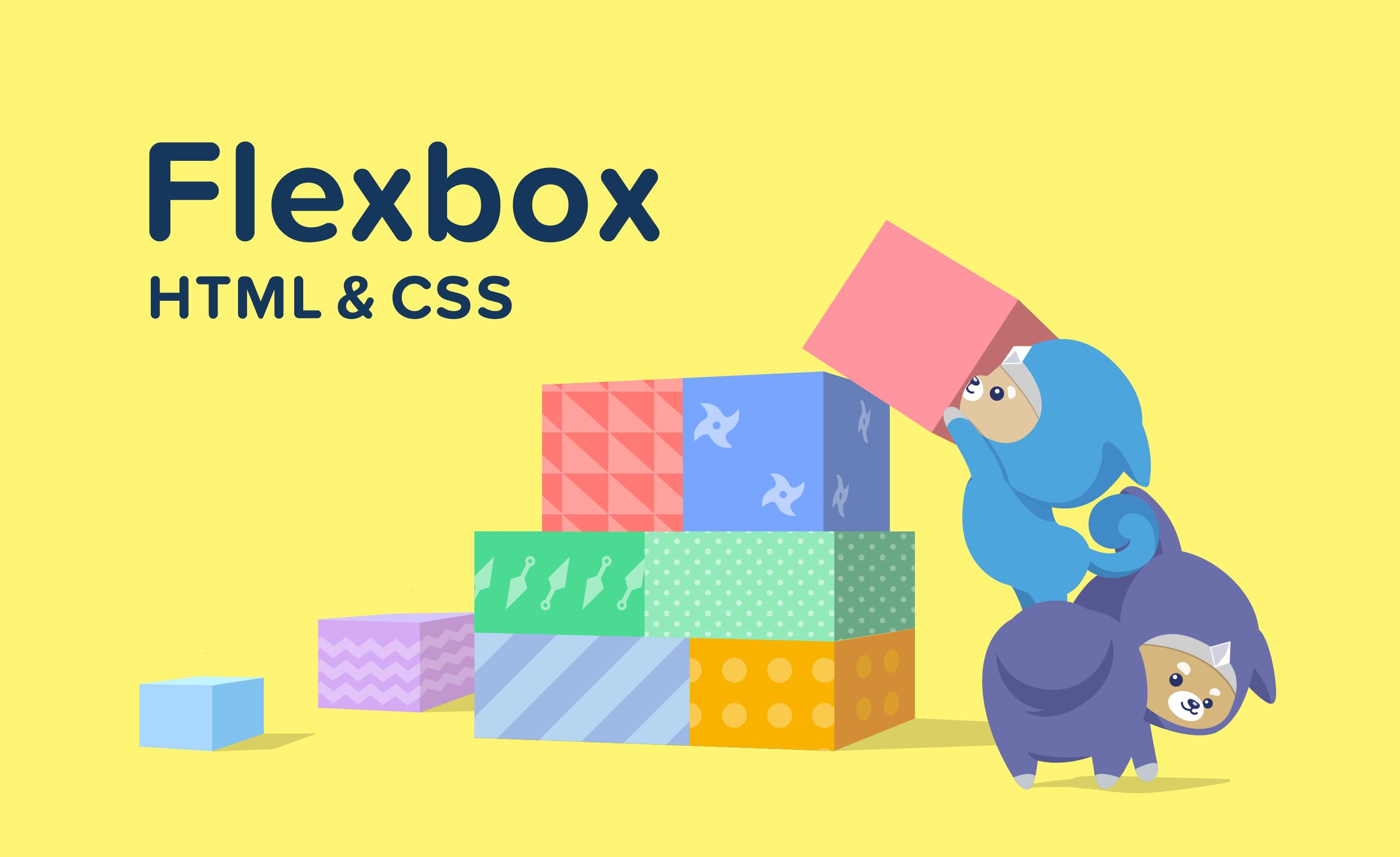 HTML & CSS 学習コース Flexbox編 | Progate